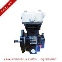 东风原厂 145 空压机 空气压缩机 气泵 3509B04-010/3509B04-010