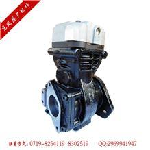 东风原厂 康明斯  空压机 空气压缩机  气泵  3971519/3971519