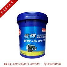 东风天龙 雷诺 EQ4H风神发动机专用机油DFCV-L30 20W50 15W40 18L/L30-15w40