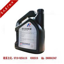 DDAC重负荷齿轮油  CEH2-85W/140-4L/CEH2-85W/140-4L