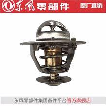 调温器 FBE-82-M  节温器/FBE-82-M