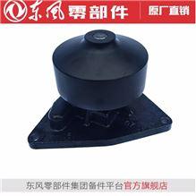 水泵总成C4934058/C4934058