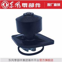 水泵总成A3960342/A3960342