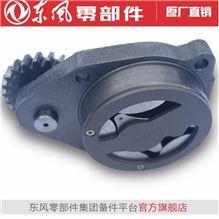 机油泵总成1011N-010-A2/机油泵总成1011N-010-A2