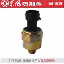气压传感器  38261000390/38261000390