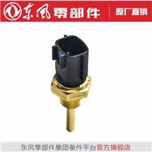 温度传感器38250030190/38250030190