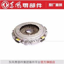 高压力拉式430离合器压盘 DFPC1601090-K23K0/DFPC1601090-K23K0