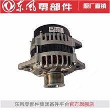发电机JFZ2707A   6CT发动机适用/JFZ2707A