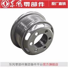 6.5-16型钢车轮3101011-GB100 轮辋/3101011-GB100