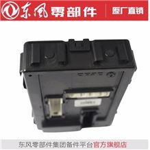 车身控制器BCM   3600160-H01211/3600160-H01211