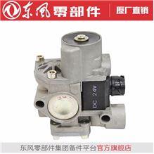 ABS调压阀 3550BK-0001/3550BK-0001
