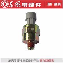 真空压力传感器3833010-H01111/3833010-H01111