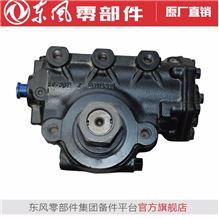 动力转向器总成(E阀) 3401010-T43K0/3401010-T43K0