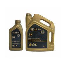 金东风 全合成高性能发动机润滑油 SN 0W-40 1L/SN 5W-40 4L/SN 0W-40 1L/SN 5W-40 4L
