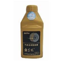 金东风汽车合成制动液 刹车油 DOT4 450g/金东风汽车合成制动液 DOT4 450g