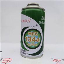 东风商用车空调冷煤氟/003