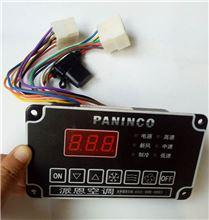派恩美生高品质东风超龙客车空调控制器8112ABD16-010-C/8112ABD16-010-C