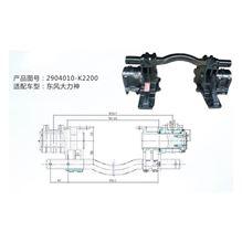 2904010-K2200平衡悬架系列 适配东风大力神/2904010-K2200