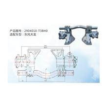 2904010-T38H0平衡悬架系列 适配东风天龙/2904010-T38H0